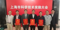我校8项科研成果获2018年度上海市科学技术奖 - 东华大学