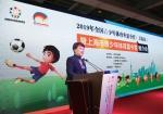 解决假期运动难题 上海将再次举办青少年体育夏令营 - 上海女性