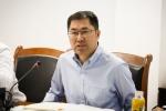 学校召开本科教育工作改革领导小组第五次会议 - 上海财经大学