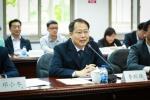学校与杨浦区人民政府签订合作共建上海财经大学基础教育集团协议 - 上海财经大学
