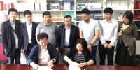 深化丝路学研究:北大阿语系师生访问上外丝路所并签署共建协议 - 上海外国语大学