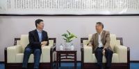 民革上海市委专职副主委一行访问我校 - 上海财经大学