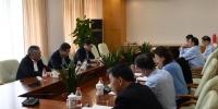 校党委举行常委学习会 专题学习加强党的政治建设 - 东华大学