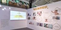 新一代妈妈母乳喂养意愿凸显 渴求权威专家的指导 - 上海女性