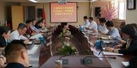 """上海市红十字会""""不忘初心,牢记使命""""主题教育活动启动 - 红十字会"""