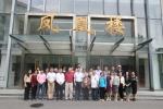 """民革上海财经大学委员会""""党员之家""""揭牌 - 上海财经大学"""