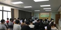 我校开展实验室安全教育培训和化学品安全处置应急演练 - 东华大学