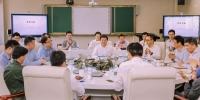上海市副市长陈群到上海外国语大学调研 - 上海外国语大学