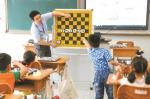 申城556个小学生爱心暑托班开班 体育技能培训课程统一配送 - 上海女性
