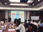 """我校举办""""生涯辅导理论与实践""""专题培训 - 上海电力学院"""