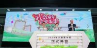 生病也要好好学习积极生活 罕见病患儿来沪参加夏令营 - 上海女性