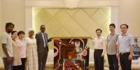 塞内加尔校友阿萨内一行来访 - 东华大学