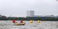 比赛现场 - 上海海事大学