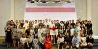 国家艺术基金《海派旗袍文化与工艺传承人才培养》项目在校启动 - 东华大学