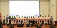 """2019上海""""纺织""""研究生国际暑期学校闭幕 - 东华大学"""