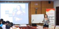 上海高校思想政治理论课教学比赛复赛(马克思主义基本原理概论组)在 我校举行 - 东华大学