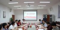 上海市红十字会领导到浦东调研基层红十字组织党建工作 - 红十字会