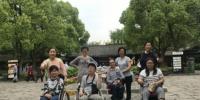 """脑瘫患儿母亲为孩子们种下""""甜橙树"""" - 上海女性"""