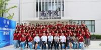 上海财经大学国际组织人才培养项目2019年度夏令营落下帷幕 - 上海财经大学