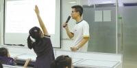 """学生遭遇""""网络欺凌""""该如何应对? 华师大志愿者为爱心暑托班设计防御课程 - 上海女性"""