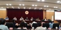 宝山区红十字会召开六届二次理事会 - 红十字会