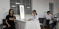 上海发布国内首个中小学生视力筛查规范 - 上海女性