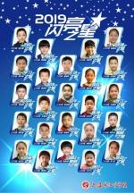"""每个孩子都可以成为""""闪亮之星"""":普陀区江宁学校教书育人的秘诀 - 上海女性"""