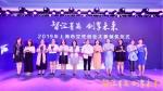 石墨烯智能面膜、女性卵巢功能计时器,这些新奇产品获得女性创业大奖 - 上海女性