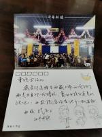 后勤中心为赴西藏工作的我校优秀毕业生寄送月饼 - 上海海事大学