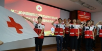 倒计时50天|上海市红十字会举办第二届进博会红十字志愿服务动员会 - 红十字会