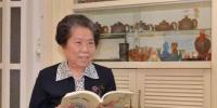 """单腿支撑 """"知识扶贫""""路她走了40年——记七届全国道德模范提名奖获得者武霞敏 - 上海女性"""