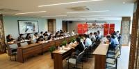 """上海财经大学开展校领导班子  """"不忘初心、牢记使命""""主题教育第六次集中学习研讨 - 上海财经大学"""