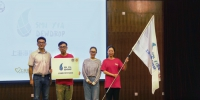 宣誓仪式 - 上海海事大学