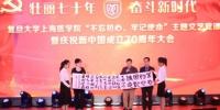 抱病为患者手术,她却永远倒在手术台上……这一堂课上,台下的师生都在落泪 - 上海女性