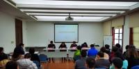 学校党委第二轮巡察进驻金融学院、人文学院 - 上海财经大学