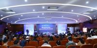 """【长三角国际论坛】分论坛一:""""区域一体化与可持续发展""""在校举办 - 上海财经大学"""