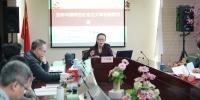 上海市红十字会机关党总支开展中国共产党十九届四中全会精神专题辅导报告学习活动 - 红十字会