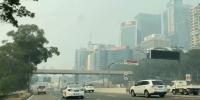 "PM2.5爆表 悉尼""消失""了(图) - News.Online.Sh.Cn"