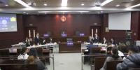 安全知识辩论赛 - 上海海事大学