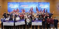 """第五届""""光明创想家杯""""上海财经大学创新创业大赛决赛举行 - 上海财经大学"""
