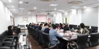 """""""一带一路""""同德高校教育联盟第三次领导人会议顺利召开 - 上海财经大学"""