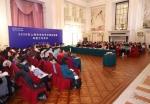 我校当选上海学生民乐联盟盟主单位 - 上海财经大学