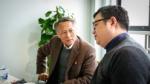 学校举办校领导联谊交友恳谈会 - 上海财经大学