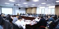 上海财经大学案例中心专家委员会成立 - 上海财经大学