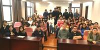 """上海财经大学顺利举办""""世界顶尖辩手英语思辨与跨文化沟通集训营"""" - 上海财经大学"""