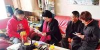 """杨浦区:新春帮困""""鼠""""你最暖! - 红十字会"""