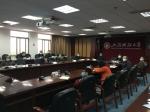 学校召开党委常委会 进一步严格落实各项防控措施 - 上海财经大学