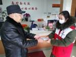 嘉定红十字人,疫情防控在一线 - 红十字会