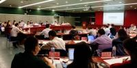 学校召开本科教育工作改革领导小组第10次会议 - 上海财经大学