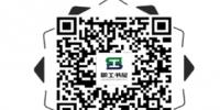 关于开展2020年上海工会职工书屋建设工作的通知 - 总工会